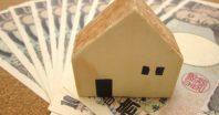不動産融資バブルが到来! なぜそこまで人気がある?