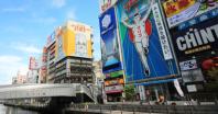 大阪の会計事務所3,000件から厳選した「不動産・相続税が本当に強い事務所」7選