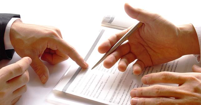 相続財産を調べることが、節税への第一歩