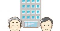 事業承継成功のために⑩ ~新・事業承継税制の留意点~